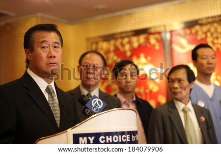 SAN FRANCISCO, CALIFORNIA -Â?Â? MAY 7, 2011 - California State Sen. Leland Yee kicks of his campaign for San Francisco mayor in 2011. Yee has been indicted by federal agents on arms trafficking charges.