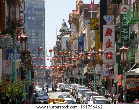 SAN FRANCISCO - JUNE 21: Chinatown in San Francisco, California, as seen on June 21, 2009. It is the oldest Chinatown in North America and the largest Chinese community outside Asia. - stock photo