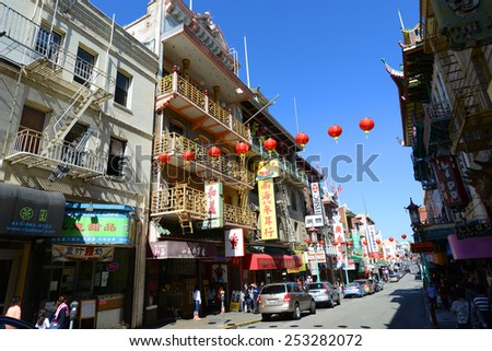 SAN FRANCISCO - MAR 15: Antique Chinese style building on Grant Avenue on March 15th, 2014 in Chinatown, San Francisco, California, USA. - stock photo