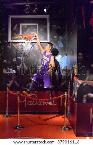 SAN FRANCISCO, USA - OCT 5, 2015: Jeremi Lin at the Madame Tussauds museum in SF. It was open on June 26, 2014