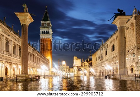 San Marco square in the evening, Venice Italy. - stock photo