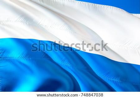 San Marino Flag Flag San Marino Stock Illustration 748847038 ...