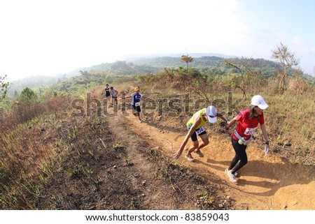 SAN MATEO- Mar. 28: Marathon runners and participants of the All-Terra King of the Mountain 10k trail race in San Mateo, Rizal, Philippines on March 28, 2010.