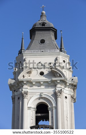 San San Francisco church tower in Lima with clear blue sky, Peru - stock photo
