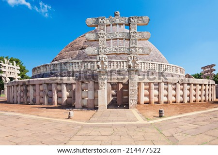 Sanchi Stupa is located at Sanchi Town, Madhya Pradesh state in India - stock photo