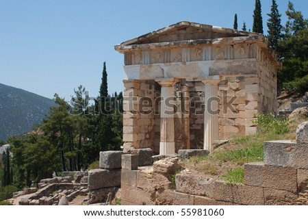 Sanctuary of Athena Pronaia of oracle delphic, Greece - stock photo