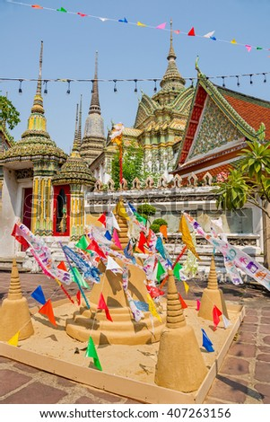 Sand Pagoda for return the sand to the temple on Songran festival at Pho temple in Bangkok,Thailand - stock photo