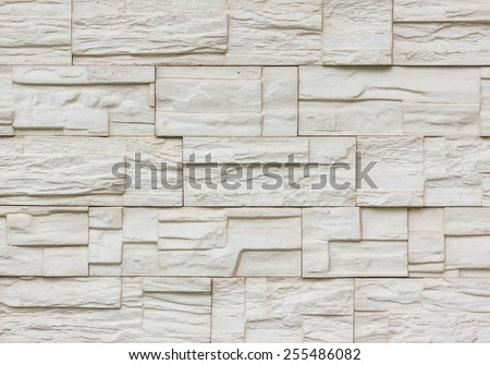 Sandstone walls. - stock photo