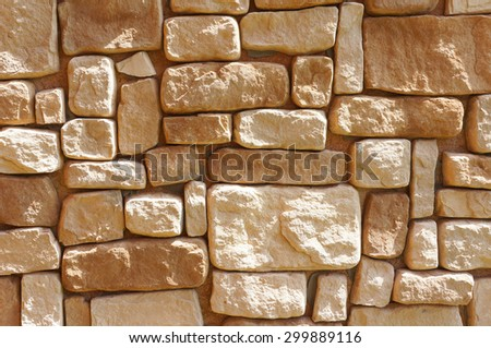 Sandstone walls - stock photo
