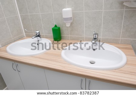 Sanitary room in the office - stock photo