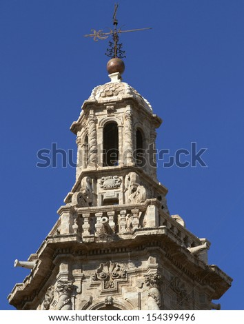 Santa Catalina bell tower, part of famous Church in Valencia, Spain.  - stock photo
