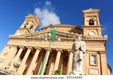 Santa Maria church, Mosta - stock photo