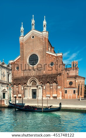 Santa Maria Gloriosa dei Frari at Venice, Italy, view from across the water. This image is toned. - stock photo