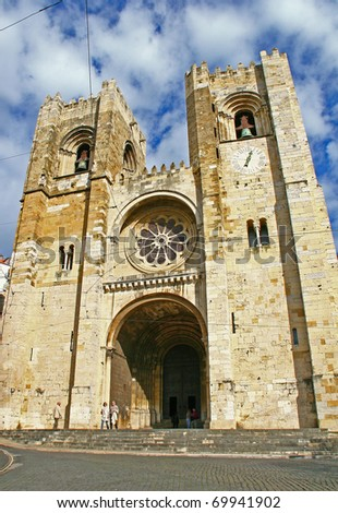 Santa Maria Maior de Lisboa Cathedral of Lisbon, Portugal - stock photo