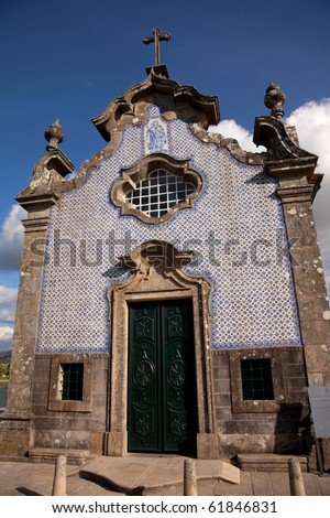 Santo Antonio Church, Ponte de Lima, Northern Portugal - stock photo