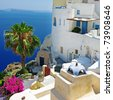 Santorini streets - from  Greek series - stock photo