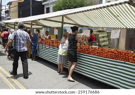 SAO PAULO, BRAZIL - DECEMBER 2: Traditional street fair of Sao Paulo city , ensuring the supply of fresh foods, on December 2, 2014 in Sao Paulo.