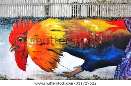 SAO PAULO, BRAZIL -23 JULY 2015- Creative graffiti street art murals line the streets and back alleys of Sao Paulo, especially in the Pinheiros, Jardim Paulista and Vila Madalena neighborhoods.