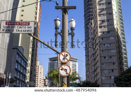 Sao Paulo, Brazil, September 23, 2016. traffic signs on street in downtown Sao Paulo