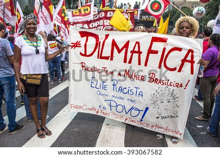 Sao Paulo, SP, Brazil. 18th Mar, 2016. Mass demonstration pro government Dilma Rousseff and favour to maintain former president Luiz Ignacio Lula Da Silva as chief of staff in Paulista Avenue.
