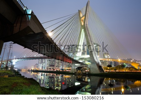 Sao Paulo view from Morumbi Bridge - Brazil - stock photo