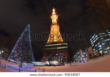 Sapporo, Japan - DEC 13 : Night view of Sapporo TV Tower on December 13, 2011 in Sapporo,Hokkaido,Japan.This tower is located on Odori Park in the heart of Sapporo. - stock photo