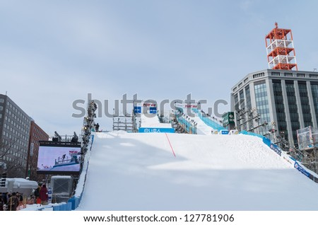 SAPPORO, JAPAN - FEB. 10 : A jump stand for skiing at Sapporo Snow Festival site on February 10, 2013 in Sapporo, Hokkaido, japan. The Festival is held annually at Sapporo Odori Park. - stock photo