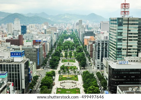 SAPPORO, JAPAN - JULY: Odori park and building view from TV Tower on July, 2014, Sapporo, Hokkaido, Japan
