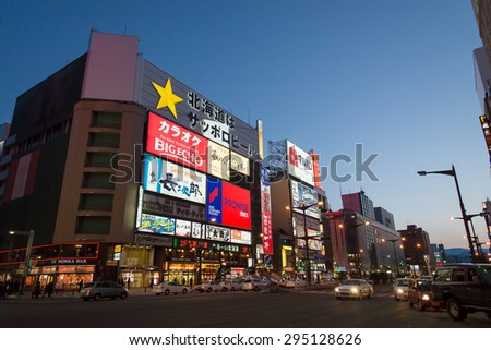 SAPPORO, JAPAN- MARCH 27 : Night scene of Susukino district on March 27, 2013 in Sapporo, Hokkaido, Japan.Susukino is one of the major red-light districts in Japan. - stock photo