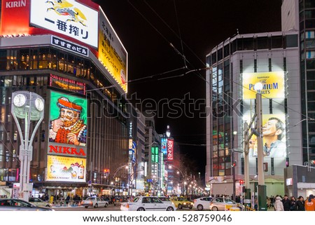 SAPPORO, JAPAN- November 25:Night scene of commercial buildings located at Susukino district on November 25, 2016 in Sapporo, Hokkaido, Japan.Susukino is one of the major red-light districts in Japan.