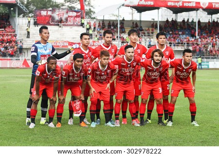 SARABURI THAILAND-AUGUST 2:Players of Saraburi Fc shot photo during Thai Premier League between Saraburi Fc and Thai Port Fc at Saraburi Stadium on August 2,2015 in Saraburi Thailand - stock photo