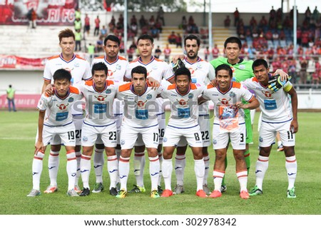 SARABURI THAILAND-AUGUST 2:Players of Thai Port Fc shot photo during  Thai Premier League between Saraburi Fc and Thai Port Fc at Saraburi Stadium on August 2,2015 in Saraburi Thailand - stock photo