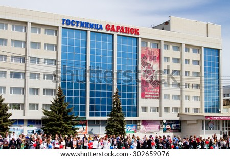 SARANSK, RUSSIA - MAY 9: Hotel Saransk on May 9, 2015 in Saransk.
