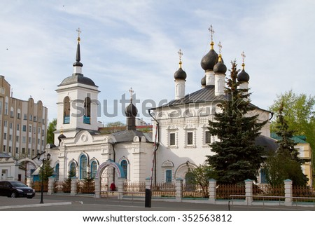 SARANSK, RUSSIA - MAY 9: John the Theologian Cathedral on May 9, 2015 in Saransk.