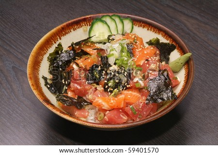 Sashimi DON rice in brown background