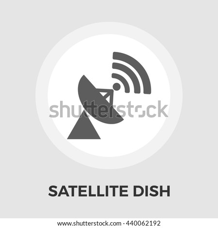 Satellite antenna icon  - stock photo