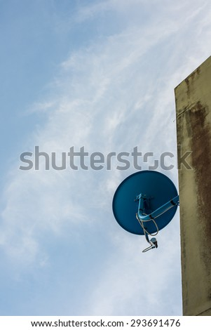 Satellite dishes installed on buildings. - stock photo