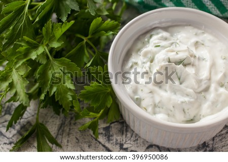 sauce with fennel in a bowl on a table, selective focus