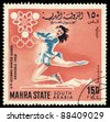 SAUDI ARABIA - CIRCA 1968: A stamp printed in Mahra State of Saudi Arabia shows 10th Olympic Winter Games in Grenoble, circa 1968 - stock photo