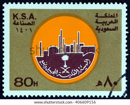 "SAUDI ARABIA - CIRCA 1981: A stamp printed in Saudi Arabia from the "" Industry Week "" issue shows emblem, circa 1981. - stock photo"