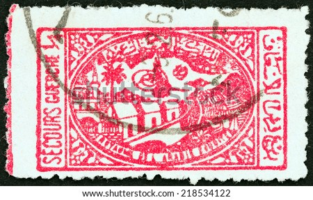 SAUDI ARABIA - CIRCA 1936: A stamp printed in Saudi Arabia shows General Hospital, Mecca, circa 1936.  - stock photo