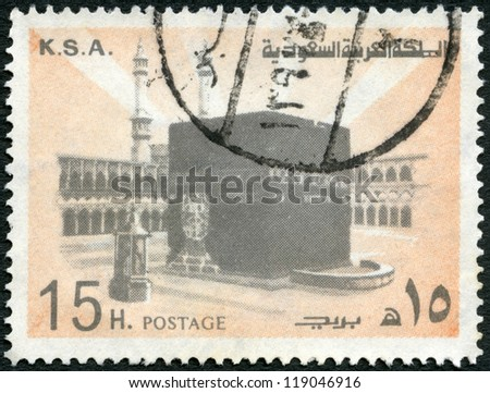 SAUDI ARABIA - CIRCA 1976: A stamp printed in Saudi Arabia shows Holy Kaaba, Mecca, circa 1976 - stock photo