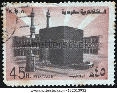 SAUDI ARABIA - CIRCA 1976: A stamp printed in Saudi Arabia shows Holy Kaaba, Mecca, circa 1976