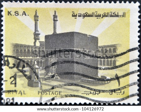 SAUDI ARABIA - CIRCA 1976: A stamp printed in  Saudi Arabia shows sacred place of Muslims Kaaba in Mecca, circa 1976 - stock photo