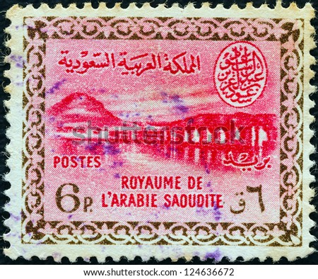 SAUDI ARABIA - CIRCA 1960: A stamp printed in Saudi Arabia shows Wadi Hanifa Dam, near Riyadh, circa 1960. - stock photo