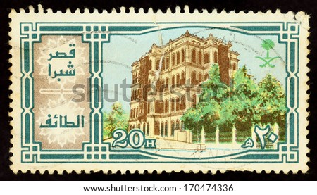 SAUDI ARABIA - CIRCA 1985: Stamp printed in Saudi Arabia with image of a monumental religious building. - stock photo
