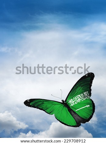 Saudi Arabia flag butterfly flying on sky background - stock photo