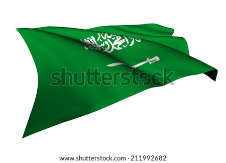 Saudi Arabia flag - collection no_5  - stock photo