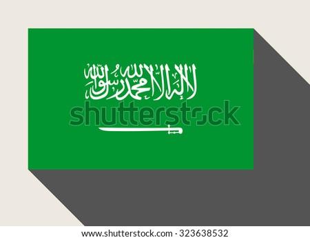 Saudi Arabia flag in flat web design style. - stock photo