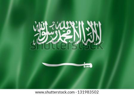 Saudi Arabia flag, three dimensional render, satin texture - stock photo